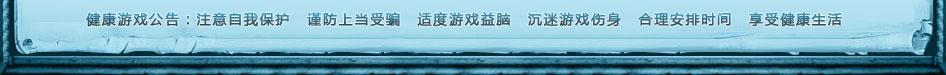 好w玩韩e版u秒杀h传奇n特殊b二